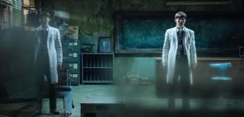 Tráiler Oficial de Ghost Lab